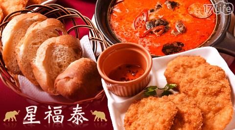 星福泰泰式餐館/星福泰/泰式/月亮蝦餅/魚/椒麻雞/酸辣/海鮮湯