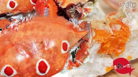賣魚的家-鮮凍三點蟹/鮮凍母沙蟹