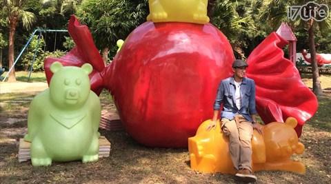 只要249元即可享【香格里拉樂園】原價500元瘋玩繽紛樂園專案:香格里拉樂園門票乙張+多項大型機械遊樂設施一票到底+「Moon Bear」+大型主題裝置藝術展!