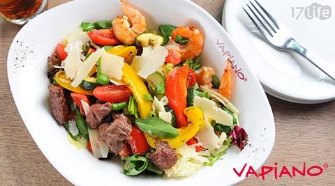 VAPIANO/vapiano/前菜/義大利麵/比薩/甜點/咖啡/茶/吧台/燉飯