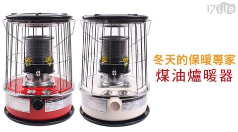 韓國製煤油爐暖器