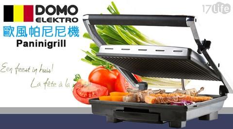 平均每台最低只要3,850元起(含運)即可購得【DOMO】比利時可調溫帕尼尼燒烤機(DM9135T)1台/2台,保固一年。