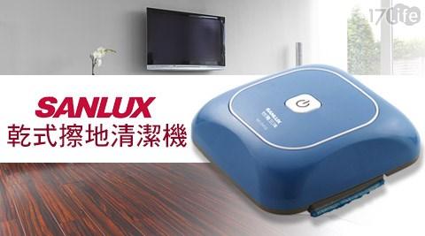 SANLUX台灣三洋-自動趴趴走乾式擦地清潔機