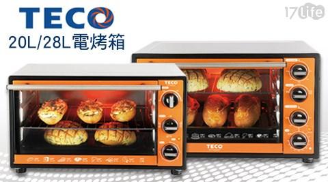 TECO東元-20L+28L烤箱