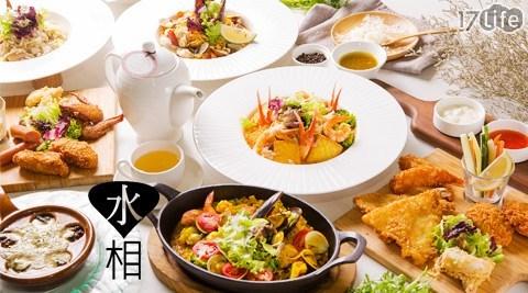 Aqua 水相餐廳/Aqua/水相/蟹肉/鮮蝦/海鮮/鴨胸/凱薩/沙拉