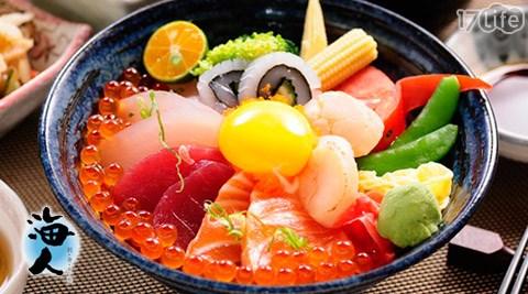 韓之棧-正統雙人銅盤烤肉大餐