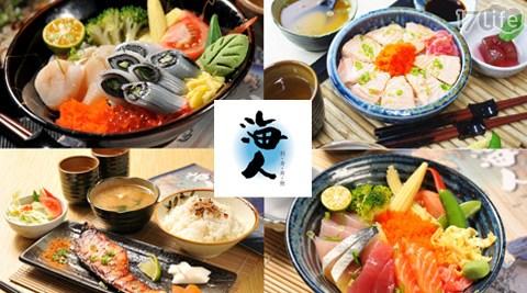 海人刺身丼飯專賣店-雙人丼飯套餐