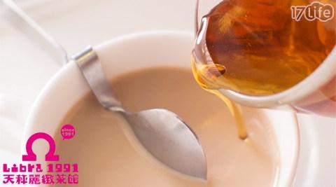 下午茶/蜜糖吐司