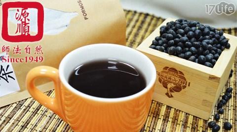 源順-台灣黑豆茶