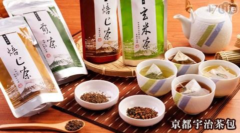 雅仕茶品-京都宇治茶包