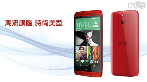 只要4,650元(含運)即可享有【HTC】原價12,680元ONE E8 16GB 5吋四核LTE時尚美型智慧機-紅(福利品)一台,保固三個月。