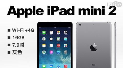 只要10990元(含運)即可享有原價13,800元全新品Apple iPad mini 2 Wi-Fi+4G 16GB 7.9吋平板電腦(灰色)1台。