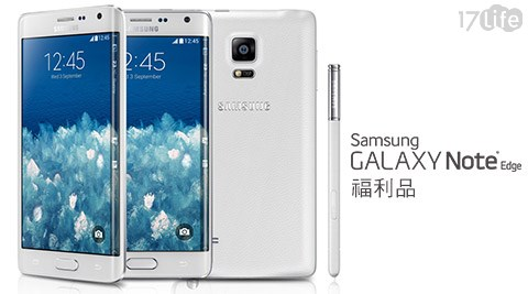 只要9,380元(含運)即可享有【Samsung】原價20,900元GALAXY Note Edge 4G LTE 5.6吋四核心曲面旗艦智慧機(SM-N915G)(福利品)只要9,380元(含運)即可享有【Samsung】原價20,900元GALAXY Note Edge 4G LTE 5.6吋四核心曲面旗艦智慧機(SM-N915G)(福利品)1台,顏色:白色,享3個月保固。