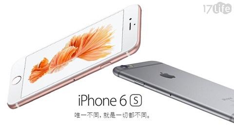 Apple 福利品/iPhone 6s /16G/ 4.7吋/智慧型手機