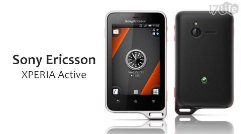只要1,780元(含運)即可享有【Sony Ericsson】原價5,880元XPERIA Active ST17i運動型手機(福利品)只要1,780元(含運)即可享有【Sony Ericsson】原價5,880元XPERIA Active ST17i運動型手機(福利品)1台,顏色:黑白色/黑橘色,享3個月保固。