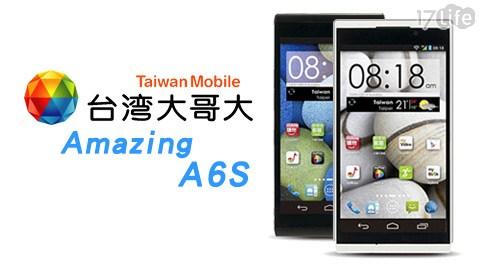 TWM Amazing A6S 4.7吋四核心智17life 客服電話慧機(全新逾期品)