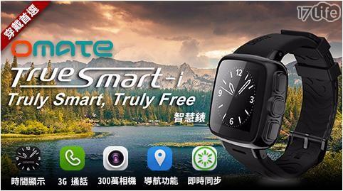 【OMATE】Truesmart i 智慧通話照相手錶 1入/組