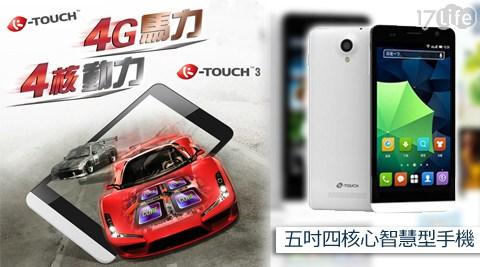 只要2,280元(含運)即可享有原價5,980元K-Touch Touch 3 五吋四核心智慧型手機只要2,280元(含運)即可享有原價5,980元K-Touch Touch 3 五吋四核心智慧型手機1入。