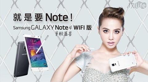 Samsung-Note4 32G N910 5.7吋八核旗艦平板(WiFi版)白色(福利品)