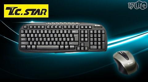 滑鼠/鍵盤