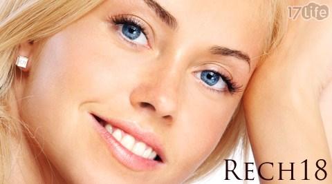 Rech18-美容課程
