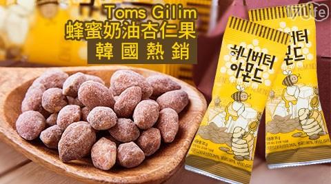 Toms Gilim-韓國蜂蜜奶油杏仁果