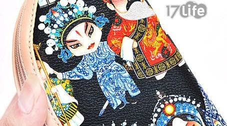 【space-中国风可爱脸谱娃娃手拿包】 感谢网友热烈抢购,销售一空!
