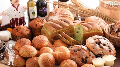 Bonjour朋廚烘焙坊/朋廚/烘焙/麵包/蛋糕/母親節/禮盒