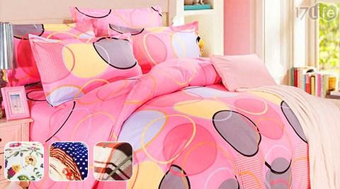 GIFT-新款芙羊絨棉被套床包組系列