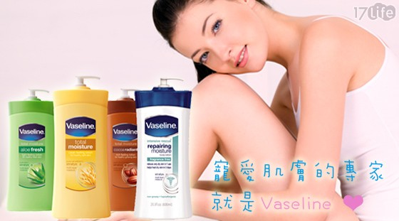 Vaseline-600ml
