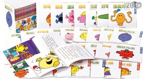 平均每套最低只要495元起(含運)即可購得【奇先生妙小姐】PQ品格篇1套/2套,每套含36本全彩雙語故事繪本。