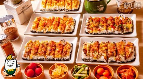 焗烤/壽司