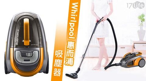 只要1,990元(含運)即可享有【Whirlpool惠而浦】原價3,990元吸塵器(VCK4509R)(全新出清品)1台。