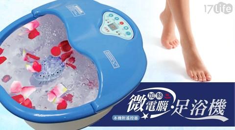只要2,280元(含運)即可享有【SUPA FINE勳風】原價6,980元微電腦加熱足浴機/泡腳機(HF-3657H)(附遙控)1台,顏色:藍色。