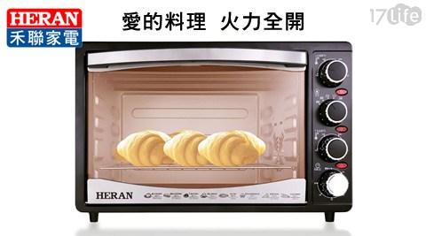 【HERAN禾聯】/30公升/六支發熱管/上下獨立溫控/ 四旋鈕 /電烤箱/HEO-3001SGH