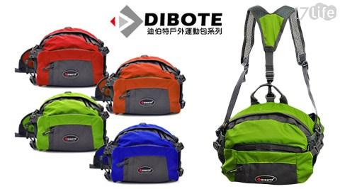 迪伯特DIBOTE-多功能戶外背包臀包