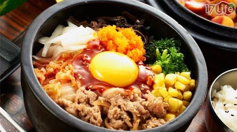 【韩金阁韩国烤肉料理《新光店》-韩式套餐】 感谢网友热烈抢购,销售