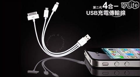 4USB