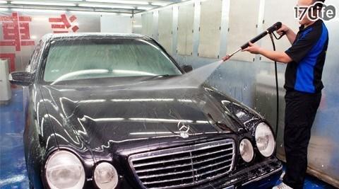 車爵士/車/爵士/洗車