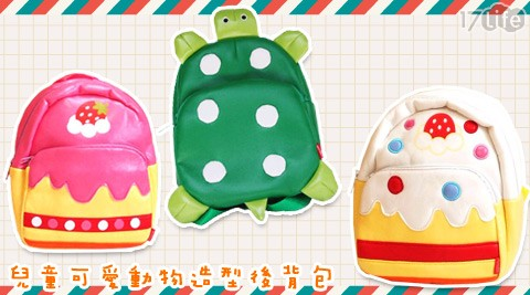 可爱动物造型后背包:大象/兔子/猫咪/鸭子/青蛙/小猪/熊猫/乌龟/瓢虫