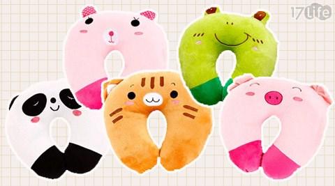 可爱动物造型u型枕:小兔/小熊/粉红猪/黑猫/熊猫/青蛙.