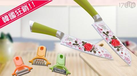 料理刀/刀具