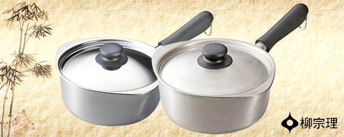 柳宗理-不銹鋼單手鍋 日本工藝設計巨匠傾心打造,形體與手感均溫雅非凡的不銹鋼鍋具,溫柔呈現居家廚藝美學