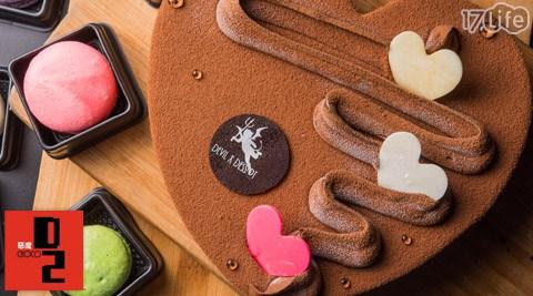 D2惡魔可可概念店/D2/蛋糕/馬卡龍/經典巧克力/香蕉巧克力