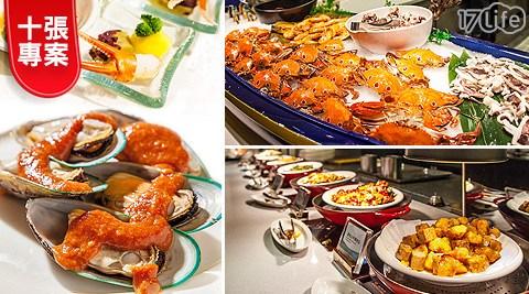 饗食天堂-晚餐吃到飽平日專案/饗食天堂/晚餐/吃到飽
