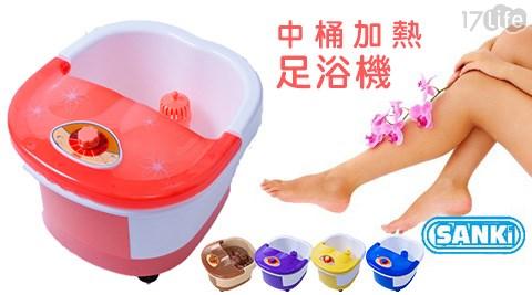 平均每台最低只要779元起(含運)即可購得【SANKI三貴】中桶加熱型按摩足浴機(J0102-A)1台/2台,顏色:咖啡色/寶石藍/陽光黃/蜜桃粉/奢華紫,享1年保固。