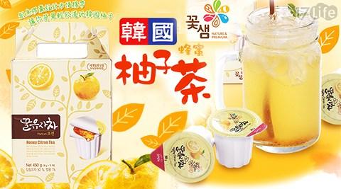 韓國Honey Citron Tea-膠囊柚子茶