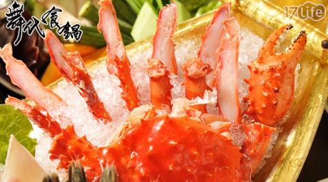 海鲜船,帝王蟹船,多样肉品享用不尽,物超所值顶级食材,cp保证破表