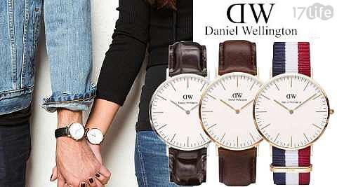只要4,280元起(含運)即可享有【DW】原價最高14,000元Daniel Wellington瑞典簡約時尚腕錶系列(40mm)只要4,280元起(含運)即可享有【DW】原價最高14,000元Daniel Wellington瑞典簡約時尚腕錶系列(40mm):(A)真皮款-金(0109DW)1只/2只/(B)真皮款-銀(0206DW)1只/2只/(C)帆布款-金(0103DW)1只/2只/(D)皮紋款-銀(0211DW)1只/2只,保固一年。