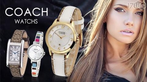 COACH-週年慶名錶系列